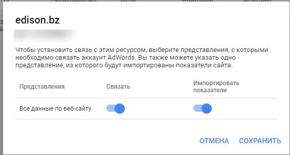 Импорт всех данных из Google Analytics
