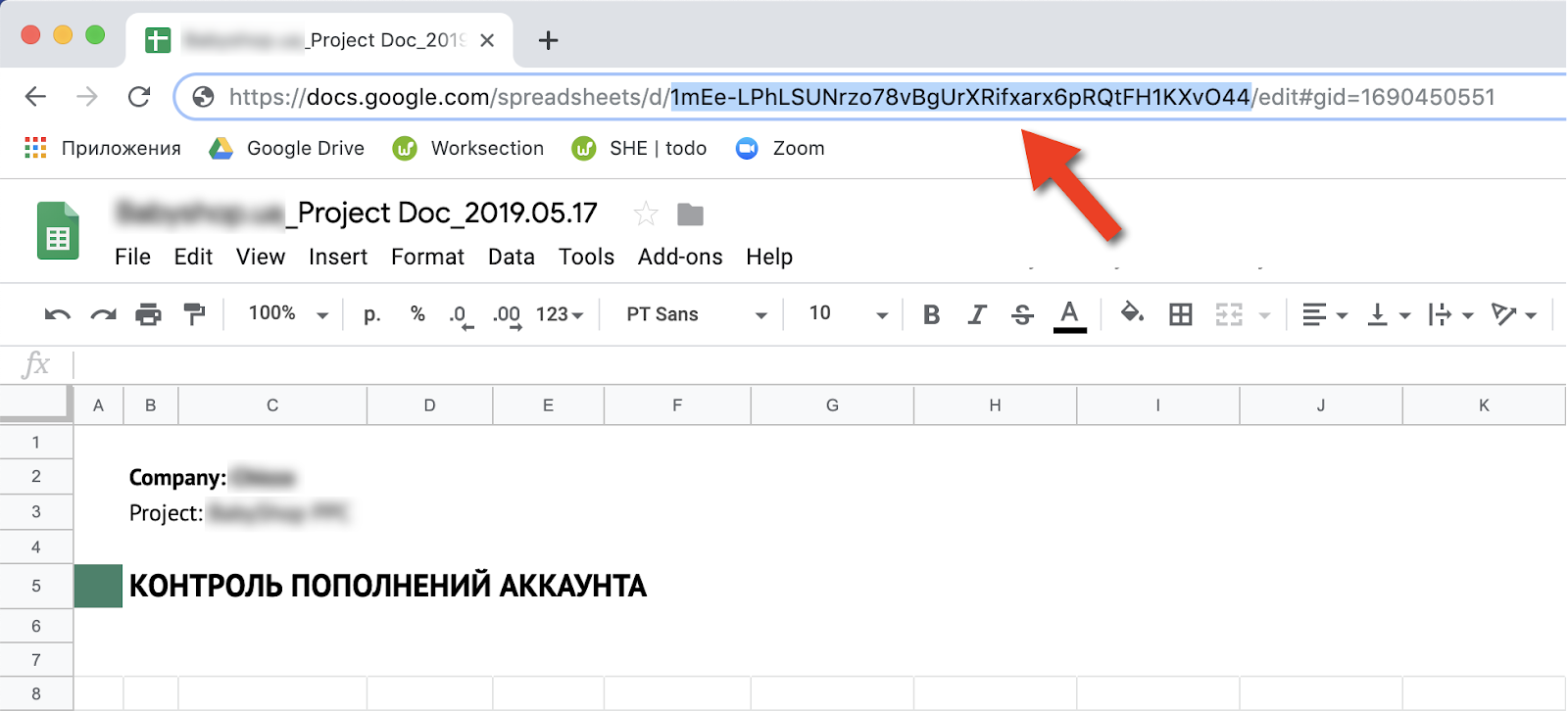 Google Spreadsheets ID / SHEMA