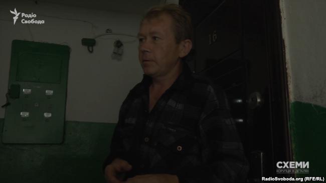 Один із мешканців села Заостровесся погодився розповісти деталі «євробляхової» схеми