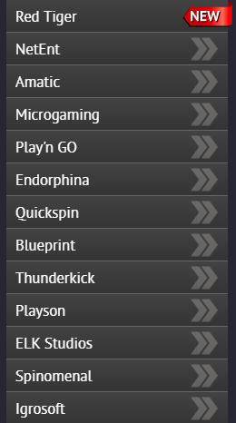 Список провайдеров, доступных на сайте казино