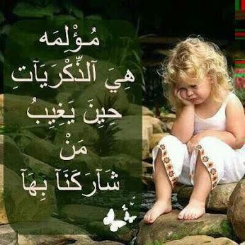 صباح الأمنيات الجميل 6YwBRkZPb_oRobbIMxhj