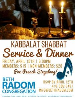BethRadom-kabbalatShabbatDinner_w250.jpg
