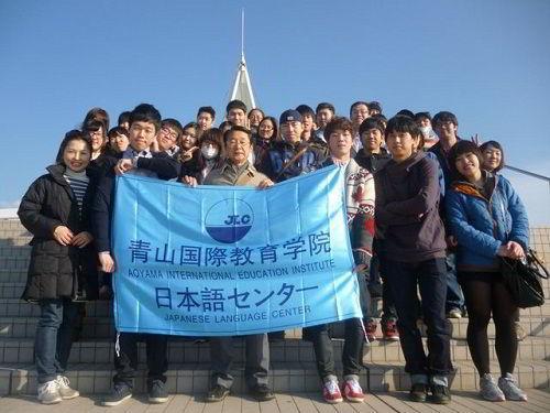 Kết quả hình ảnh cho học viện quốc tế aoyama
