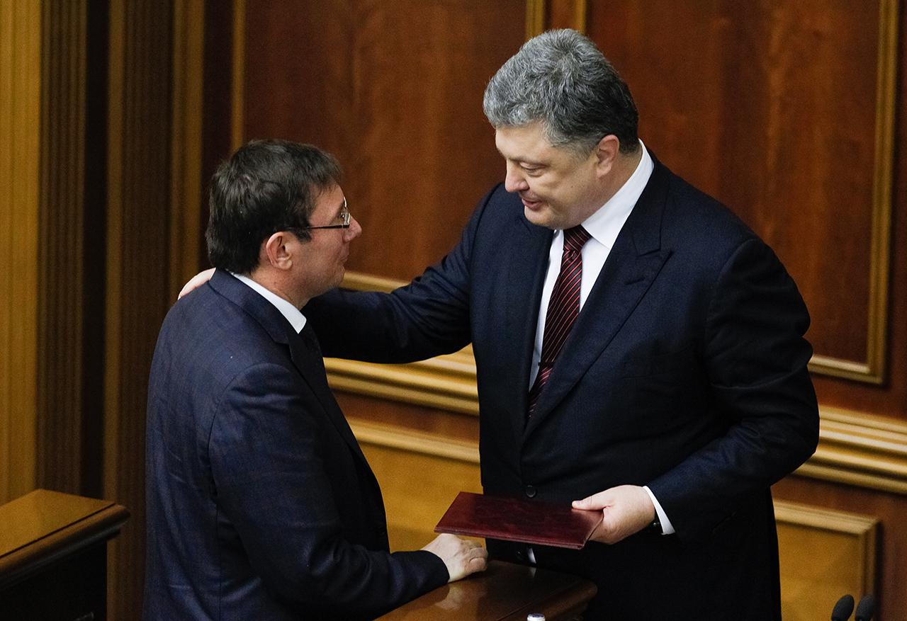 12 мая 2016. Луценко – генеральный прокурор