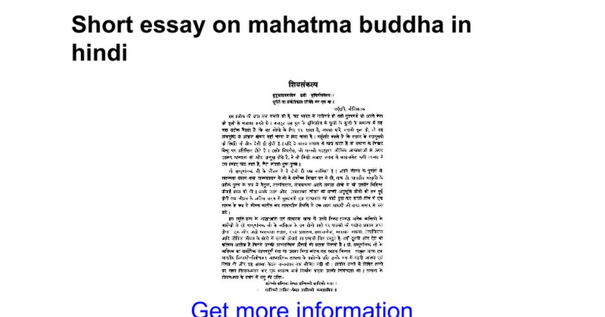 buddhism 3 essay Free essays 1056 words (3 pages) essay on buddhism - as a college student who has lived in smallville, usa, i do not have much experience with the other religions of the world.