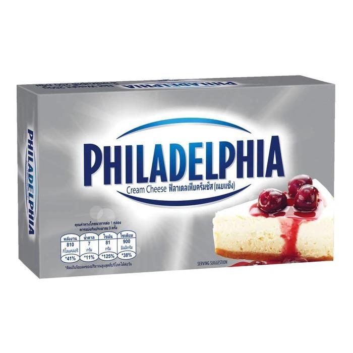 1. Philadelphia Cream Cheese 250g. ราคา 165 บาท