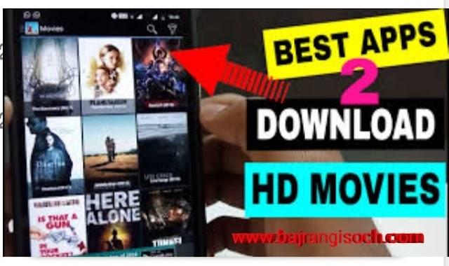 Top 10 movie downloading aap in 2020