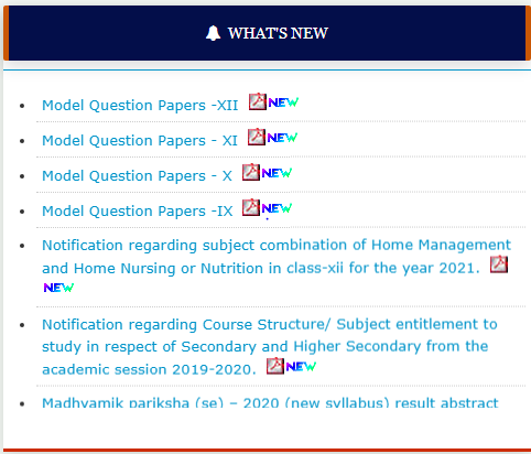Steps to Download TBSE Class 12 Model Paper (2020-21)