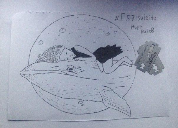 Творчість підлітків із численних спільнот для «китів»