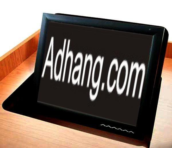 C:\Users\pc\Documents\my website  folder\Adhang\Adhang clients\Adhang contents\Adhang signs and creatives\WebhostingNigeria.jpg