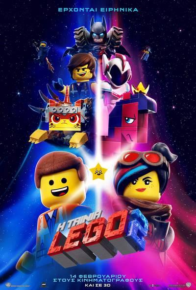 https://www.myfilm.gr/v2/images/stories/2019/the-lego-movie-2/Poster.jpg