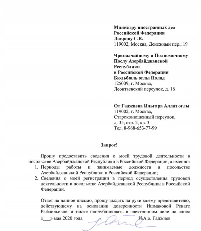 https://snob.ru/i/indoc/user_32553/fa6aee73d5db93982fb377ebe3df064e.png