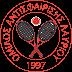 Διοργάνωση τουρνουά τένις και καλοκαιρινή εκδήλωση αθλητικών τμημάτων του ομίλου αντισφαίρισης Λαυρίου