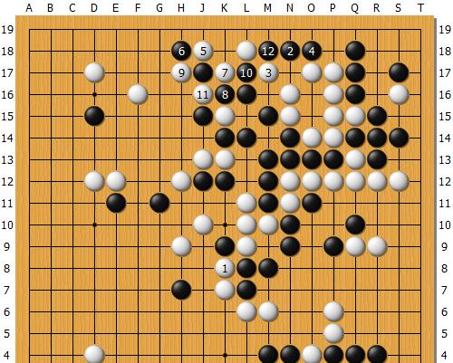 40kisei_02_071.png