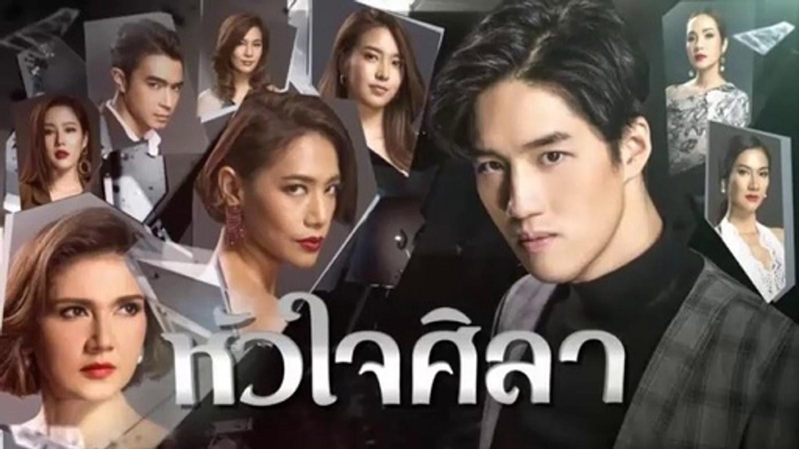 Top 10 bộ phim Thái Lan hay nhất năm 2018 và 2019