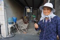 夕陽無限好-串起村民參與、守護阿嬤的社區公共關懷