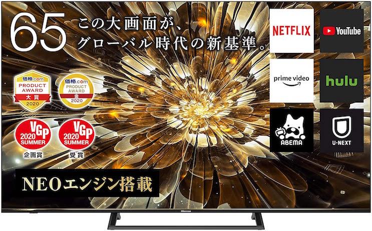 ハイセンス 65V型液晶テレビ