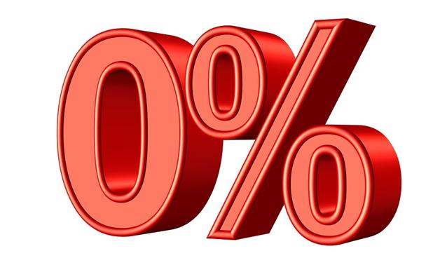 Кредит под 0%: миф или реальность