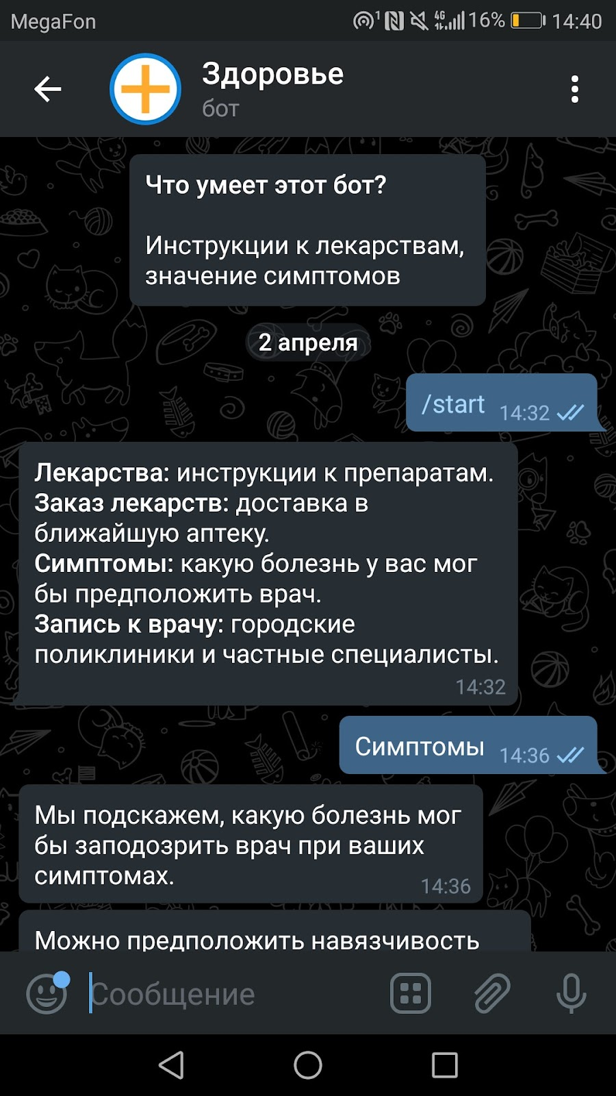 @zdorobot