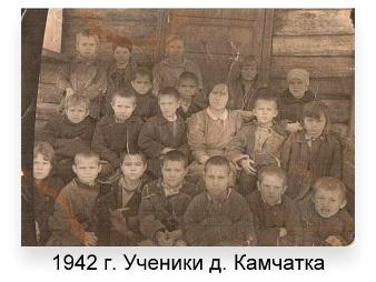 C:\Users\User\Pictures\деревня Камчатка\9.jpg