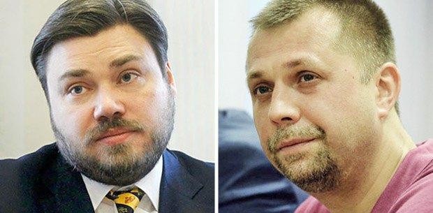 Константин Малофеев (слева) и Александр Бородай