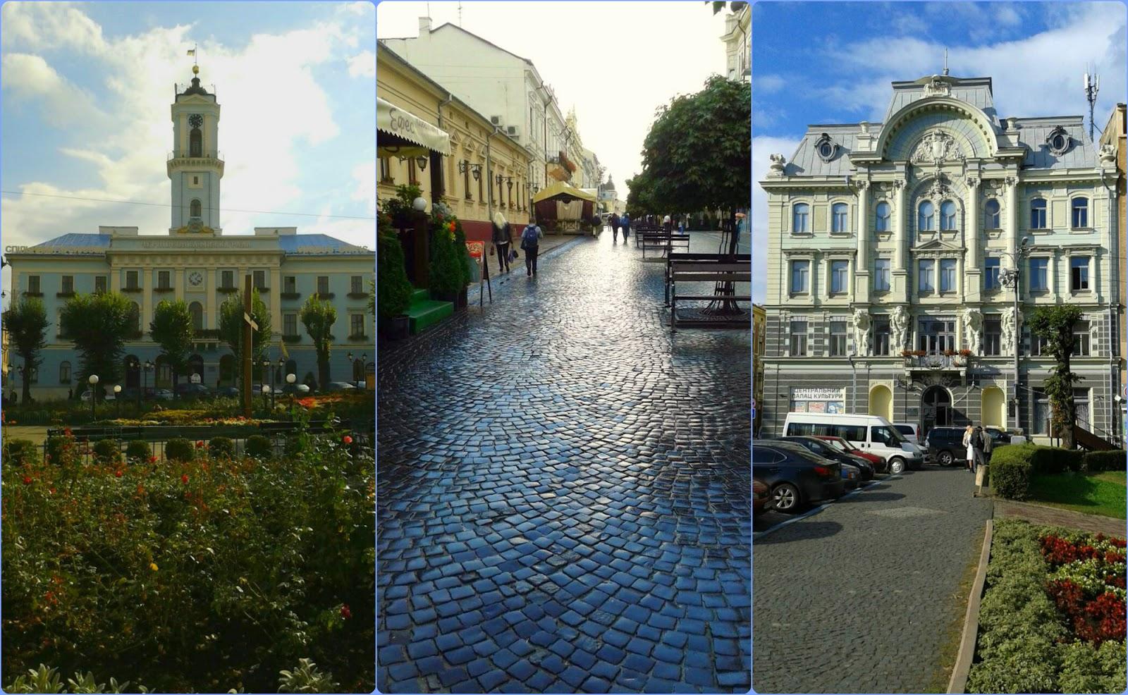 Міська Ратуша, вулиця Ольги Кобилянської, Тетральна площа в Чернівцях