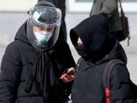 Москва, 22 марта 2020 года