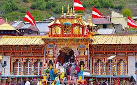 बद्रीनाथ धाम के रोचक तथ्य जो आपको जानने चाहिए (Interesting facts about Badrinath Dham)