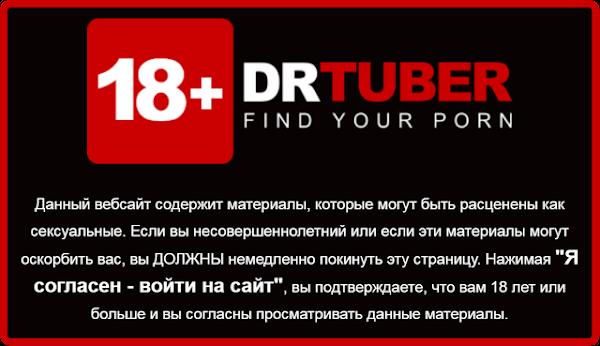 Видео онлайн большие упругие сиськи