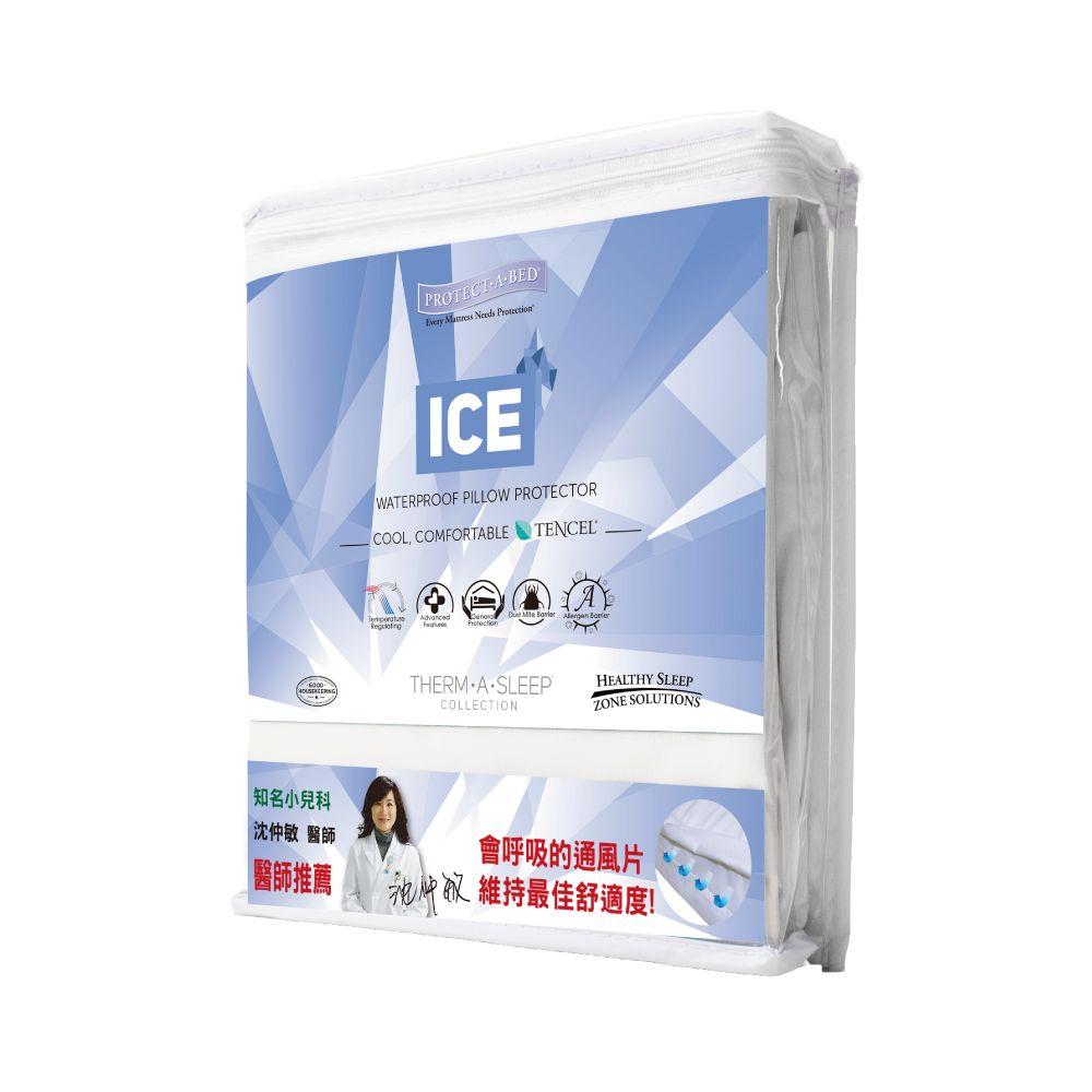 寢之堡ICE調溫天絲 TENCEL全包式枕頭套(通風片設計)