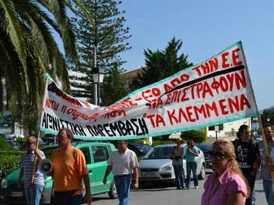 Πρέβεζα: Η Αγωνιστική Παρέμβαση για την απεργία την Πέμπτη 18 Οκτωβρίου