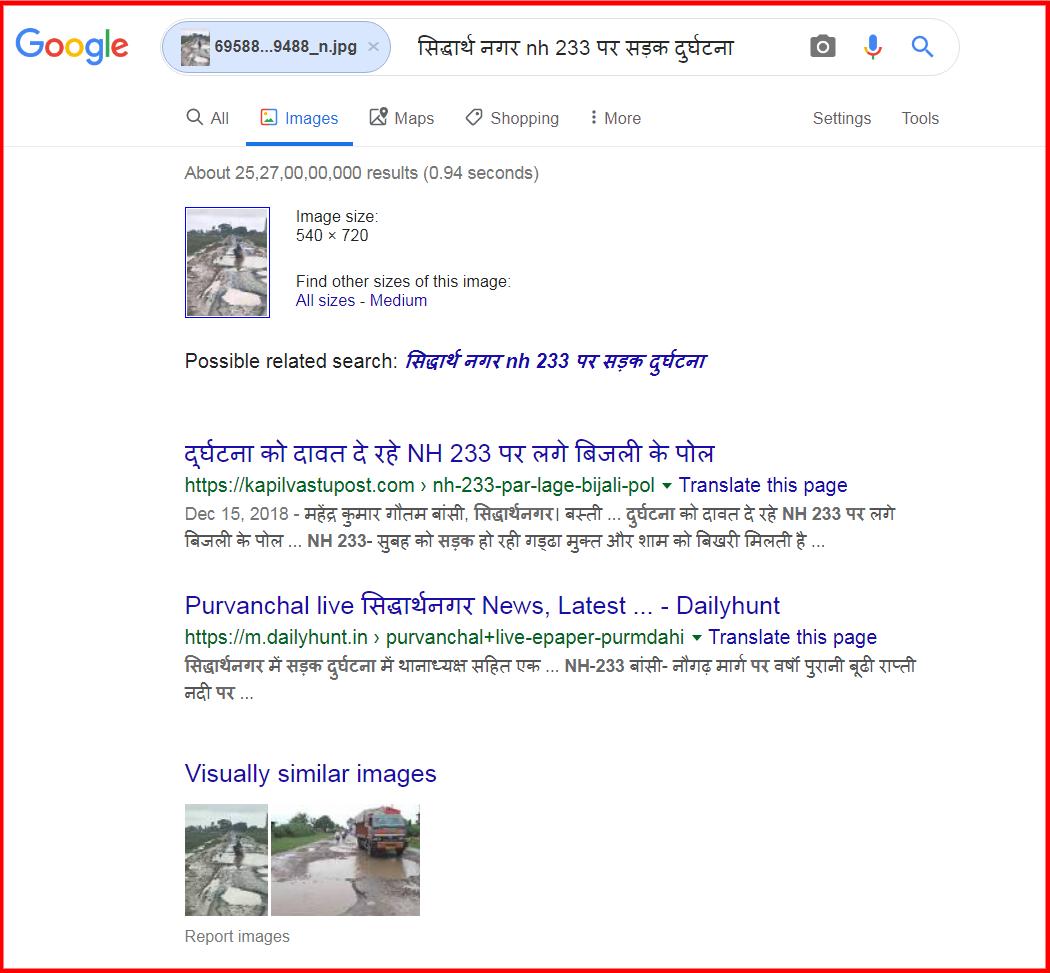 screenshot-www.google.com-2019.09.04-13_34_12.png