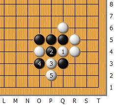 Honinbou69-2-6.png