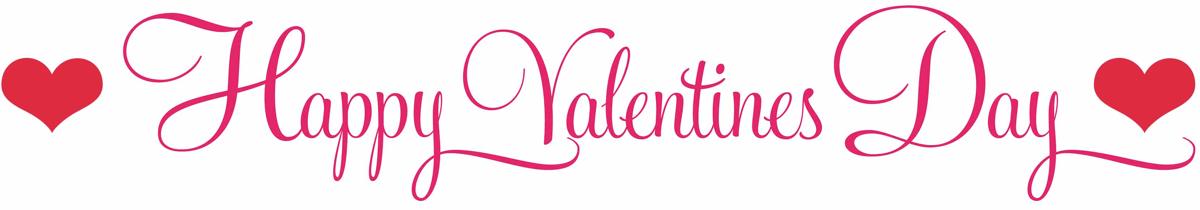 happy Valentines Daypng