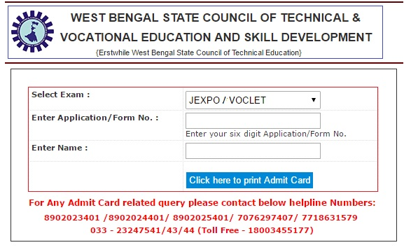 Download VOCLET 2021 Admit Card