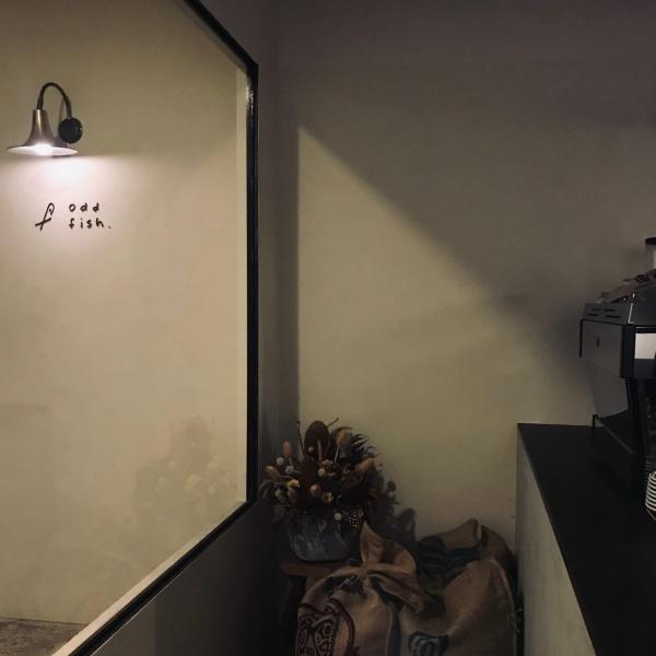 台北-蔬食餐廳推薦-oddfish