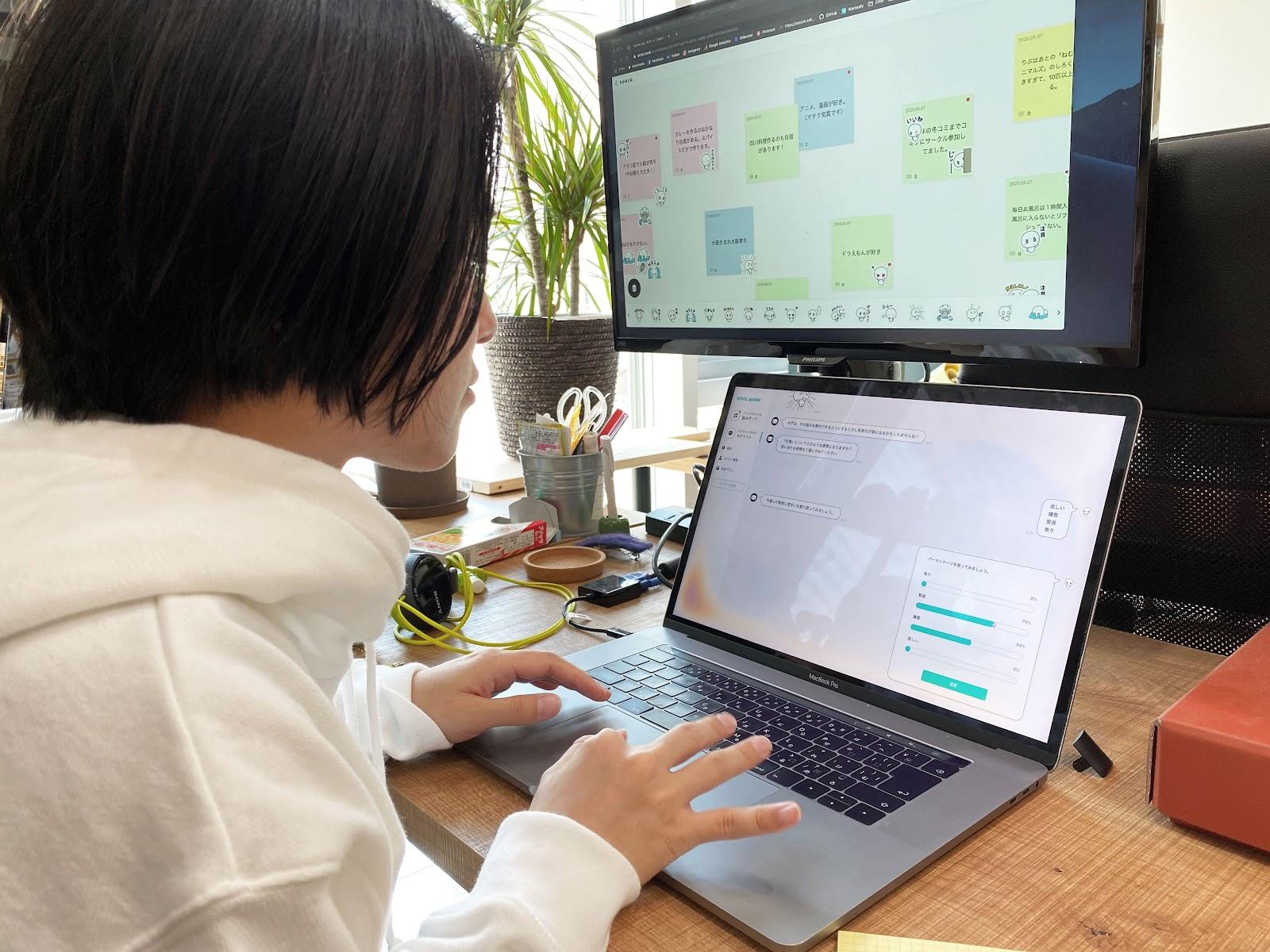 「emol work」では近々Slack連携を予定。さらに便利に