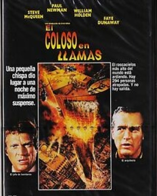 El coloso en llamas (1974, John Guillermin e Irwin Allen)
