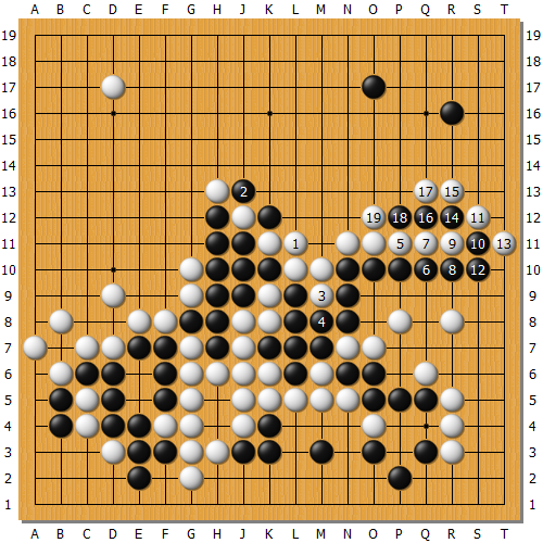 Honinbou69-2-62.png
