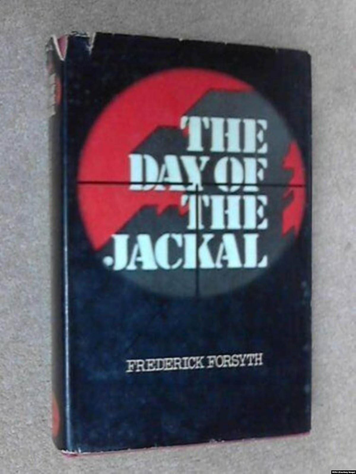 «День Шакала» Фредерика Форсайта (HCDJ, 1971)