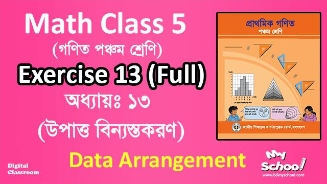Math Chapter 13 Class 5
