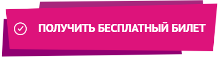 C:\Users\djadv\AppData\Local\Microsoft\Windows\INetCache\Content.Word\button.png