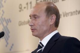 Владимир Путин произносит