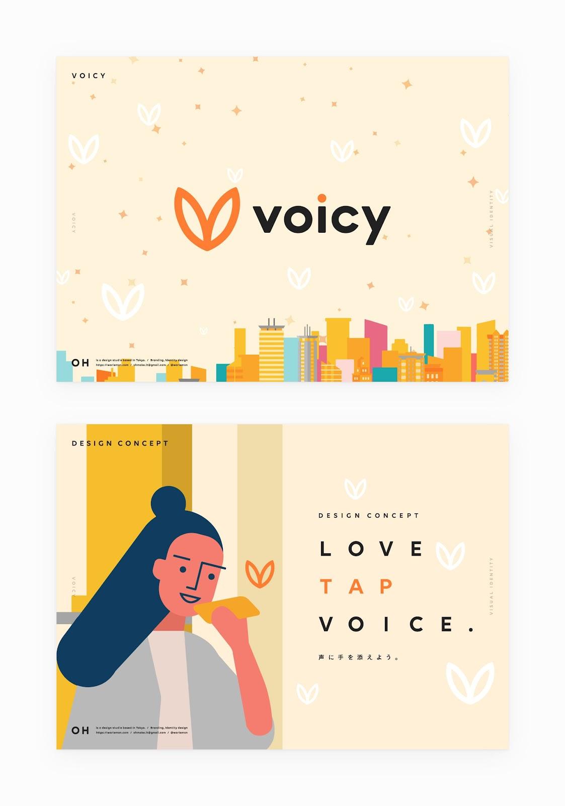 声でひとを届けるボイスメディア『Voicy』のデザインコンセプト