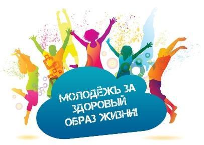 http://smcks.nnov.muzkult.ru/media/2020/09/02/1257027524/Zdorovoe_pokolenie.jpg