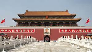 Forbidden Palace China