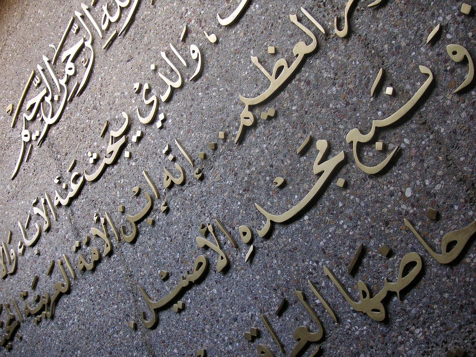 Why Non-Arab Speakers Should Take The Opportunity To Learn Arabic