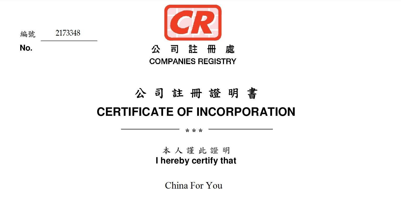 Торговая платформа China For You: обзор предложений и отзывы вкладчиков
