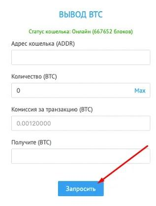 Как вывести с YoBit net