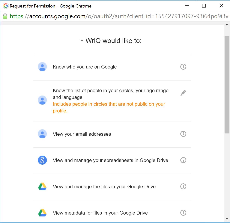 WriQ permissions screen